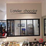 atelier chocolat magasin
